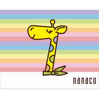 nanaco 支払える金額